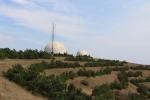 Космическая станция слежения