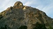Гора Кошка