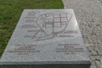 Немецкое Военное Кладбище