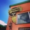 Пивоварня в Орлином