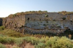 Крепость «Арабат»