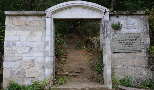 Дервишское кладбище Газы-Мансур