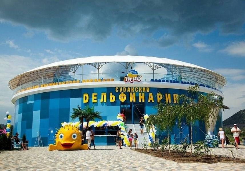 Дельфинарий Nemo в Судаке