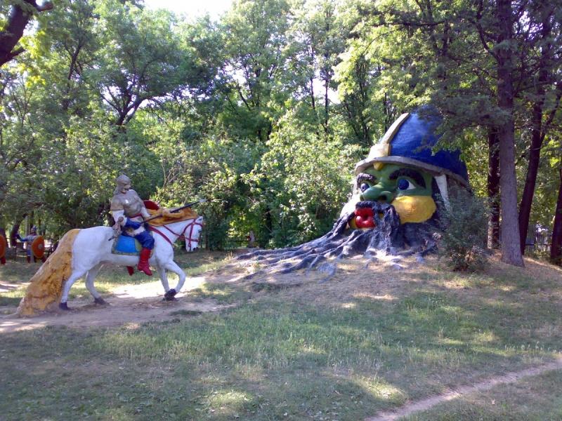 Аквариум и детский парк