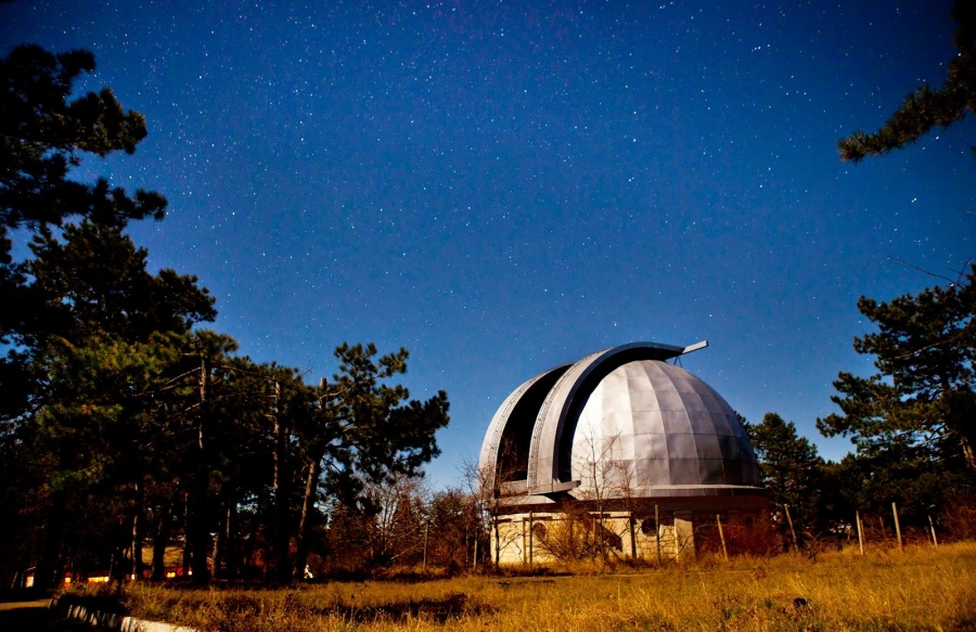 Астрофизическая обсерватория