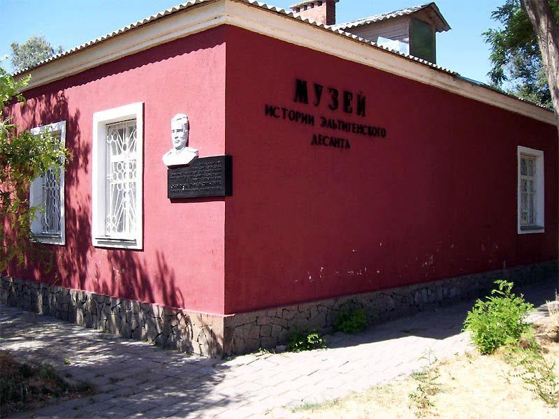 Музей Эльтигенского десанта