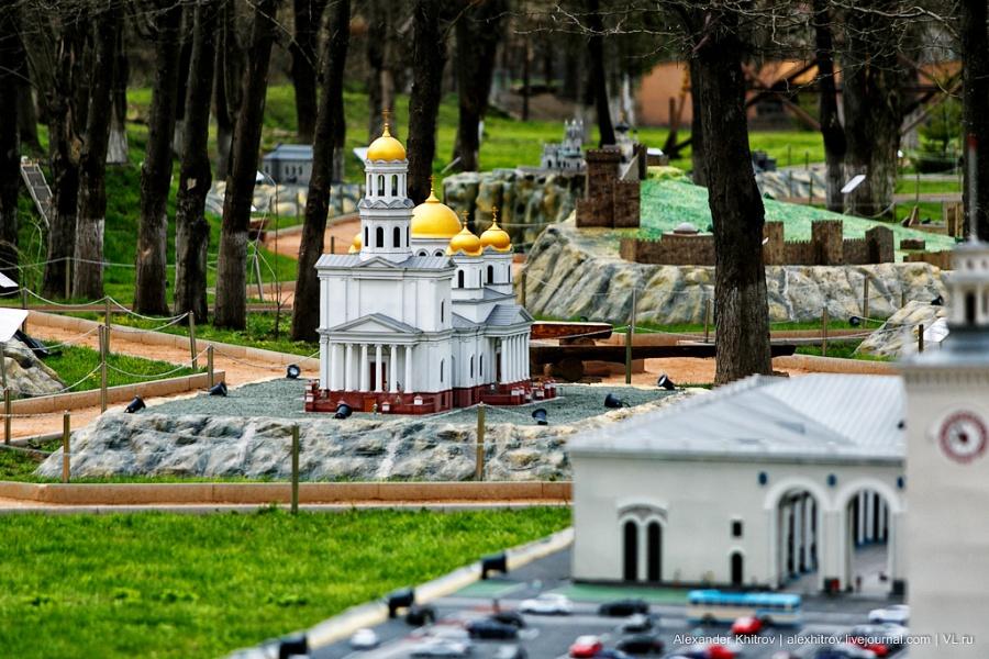 """Бахчисарайский парк """"Крым в миниатюре"""""""